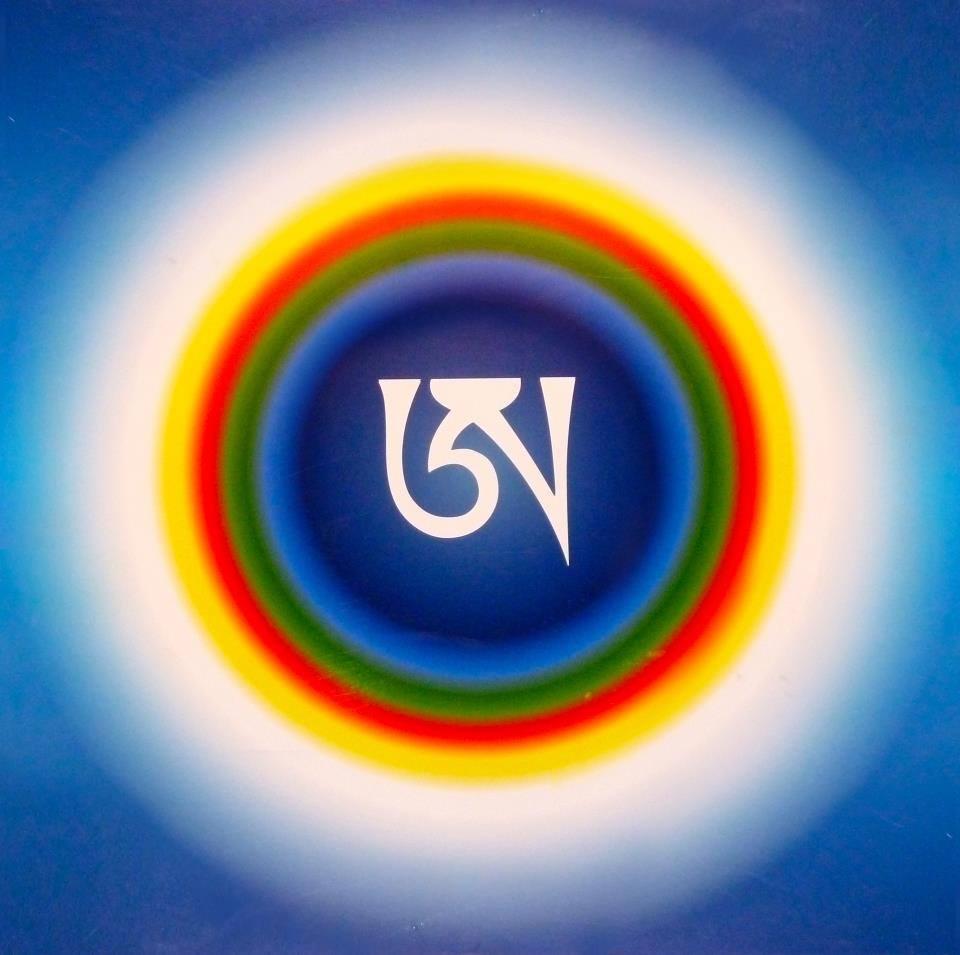 La trasmissione del Guru Yoga 12 marzo